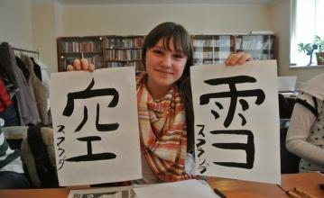 Limba Japoneză